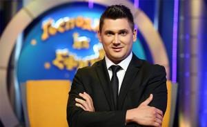 Влади-Василев