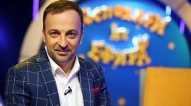 Румен Угрински